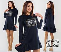 Модное синее  трикотажное платье с воланами и кожаной аппликацией.  Арт-9914/41