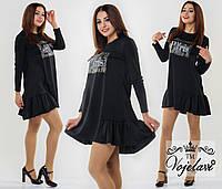 Модное черное  трикотажное платье с воланами и кожаной аппликацией.  Арт-9914/41