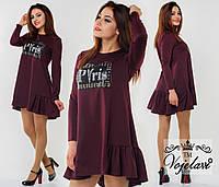Модное  трикотажное платье с воланами и кожаной аппликацией, цвет марсала.  Арт-9914/41