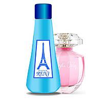 Рени духи на разлив наливная парфюмерия 420 Angels Only Victoria`s Secret для женщин