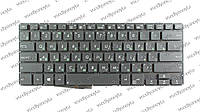Клавиатура ASUS Pro B400A