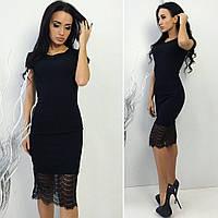 Платье нарядное короткое, цвет Черный Креп Дайвинг, кружево реснички фото реал ля № омега