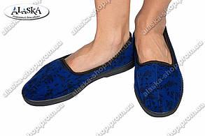 Женские тапки синие (Код: Т-107)