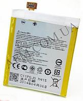 АКБ оригинал Asus C11P1324/  C11P1- 24 (ZenFone 5),   2050 mAh тех. упаковка