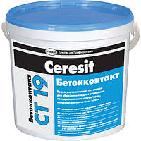 Грунтовка адгезійна Ceresit CT 19 Бетонконтакт, 15 кг
