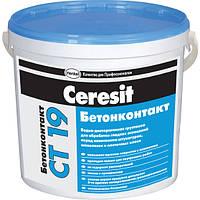 Грунтовка адгезійна Ceresit CT 19 Бетонконтакт, 7,5 кг
