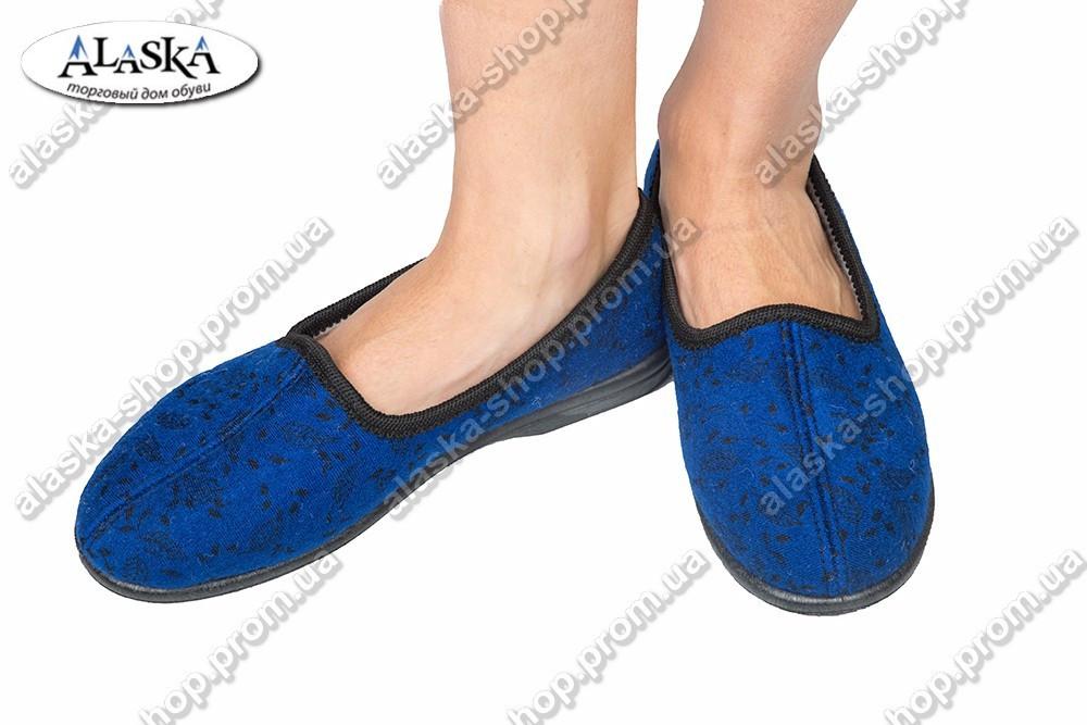 Женские тапки синие (Код: Литма)
