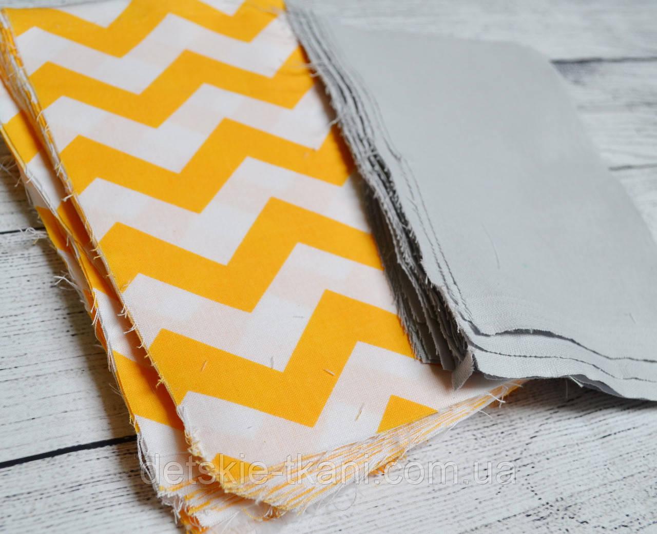 Набор для пэчворка из лоскутков тканей серого и оранжевого цвета №17
