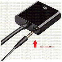 Конвертер видеосигнала HDMI в VGA + аудио звук с старого монитора сделает телевизор стелает T2 Т2 тюнер