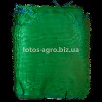 Сетка овощная 50х80 см 40 кг зелёная (мешок сетка для овощей)