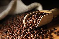 Кофе свежеобжаренный Арабика Сантос Бразилия размер 17-18+Робуста Черри-АА Индия Размер 18-19 50%-50% (250гр)