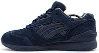 Мужские кроссовки Asics Gel Respector Tonal Pack Dark Blue