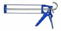 Пістолет для герм. скелетний синій FAVORIТ (12-009)