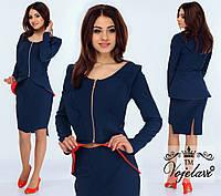 Стильный женский синий юбочный костюм, пиджак на молнии. Арт-9918/41