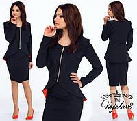 Стильный женский черный  юбочный костюм, пиджак на молнии. Арт-9918/41
