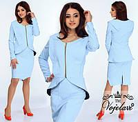 Стильный женский голубой  юбочный костюм, пиджак на молнии. Арт-9918/41