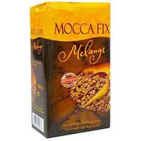 Кофе молотый Mocca Fix Melange, 500 г