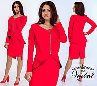Стильный женский красный  юбочный костюм, пиджак на молнии. Арт-9918/41