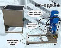 Фаршемешалка 30л с электроприводом