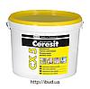 Експрес-цемент CX 5, 2 кг