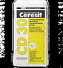 Полімерцементний адгезійний і антикорозійний розчин Ceresit CD 30, 25 кг