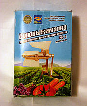Ручная соковыжималка для томатов Полтава - аналог Мотор Сич