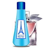 Рени духи на разлив наливная парфюмерия 432 La Vie Est Belle Lancome для женщин