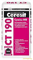 Клей для приклеювання і захисту плит з мін. вати Ceresit CT 190,  25 кг