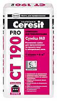 Клей для приклеювання і захисту плит з мін. вати Ceresit CT 190 Pro,  27 кг