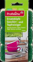 Переменная губка-насадка для мытья посуды Profissimo Ersatzköpfe Geschirr- und Topfreiniger, 3 St