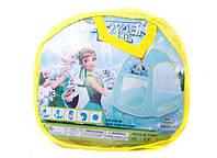 Детская палатка для девочки frozen 333-46 размер 74*74*94 см