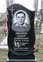 Памятник  № 366