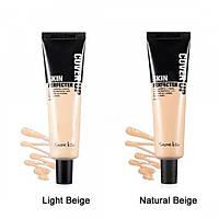 ВВ крем с плотным покрытием Secret Key Cover Up Skin Perfecter