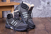 Зимние ботинки мужские адидас, Adidas Outdoor Winter Hiker II, серые