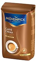 Кофе в зернах Movenpick Caffe Crema 500 g.