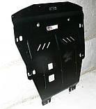 Захист картера двигуна і кпп Renault Vel Satis 2001-, фото 2