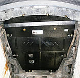 Захист картера двигуна і кпп Renault Vel Satis 2001-, фото 5