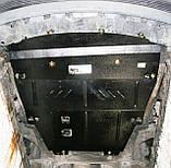 Защита картера двигателя и кпп Renault Vel Satis 2001-, фото 5