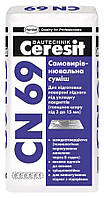 Самовирівнююча суміш Ceresit CN 69, 25кг
