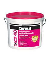Фарба акрилова структурна Ceresit СТ 40, 10 л