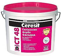 Фарба силіконова Ceresit СT 48 (База прозора), 10 л