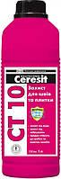 Захист для швів і плитки Ceresit CT 10, 1 л