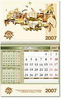 Настенные квартальные календари «одинарный +»