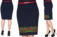 Женская юбка с вышивкой. Цвет синий. Размер: 48, 50, 52, 54.  Код 238