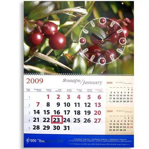 Настенные квартальные календари «одинарный +» в Днепре