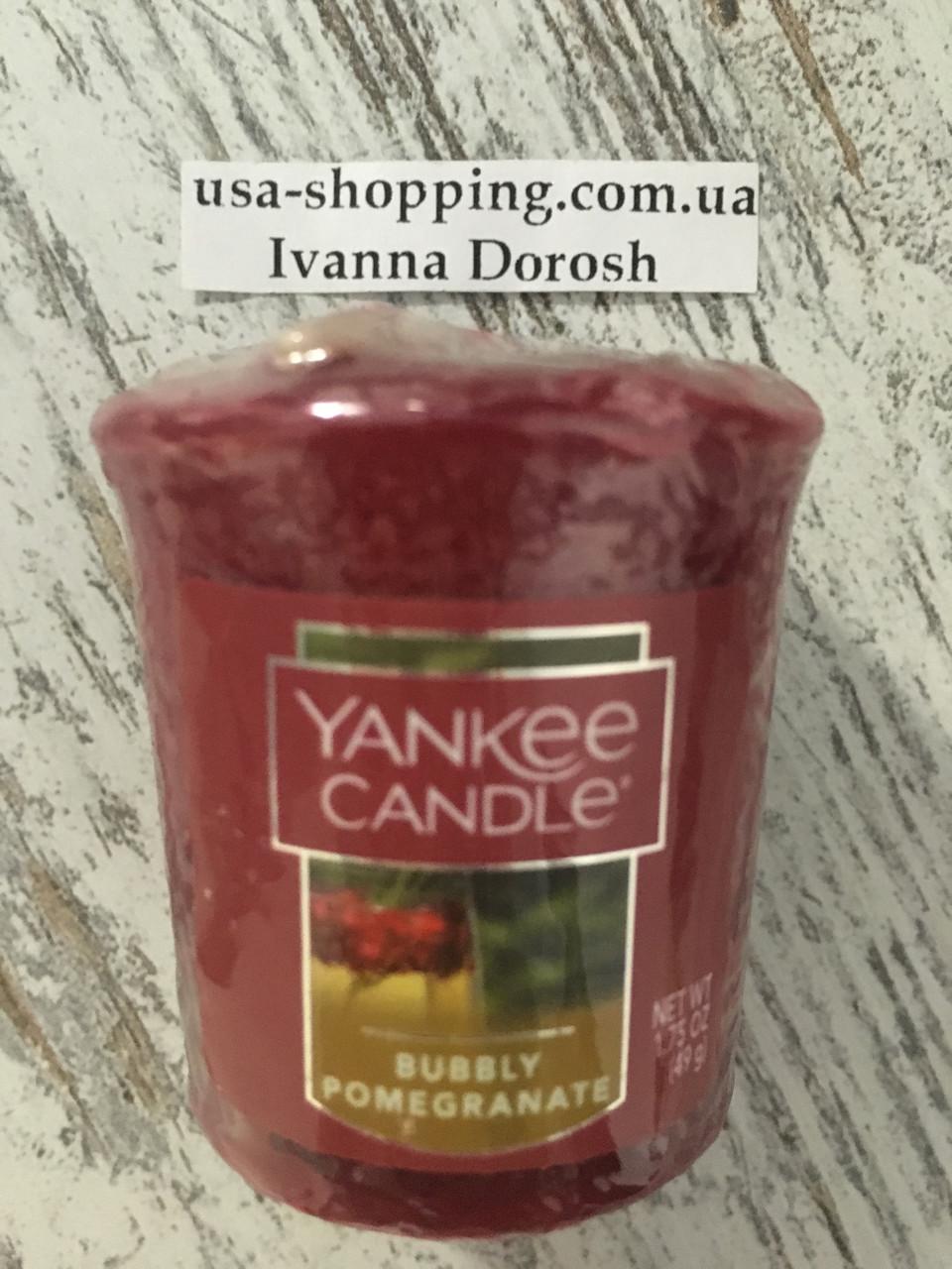 "Аромосвеча ""Сочный гранат"" Yankee Candle"