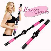 Тренажер для увеличения и улучшения формы груди Easy Curves, Изи Курвс