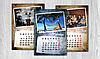 Настенные квартальные календари «одинарный»