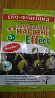 Эффект 5г БИОфунгицид замачивание семян от грибковых и бактериальных болезней