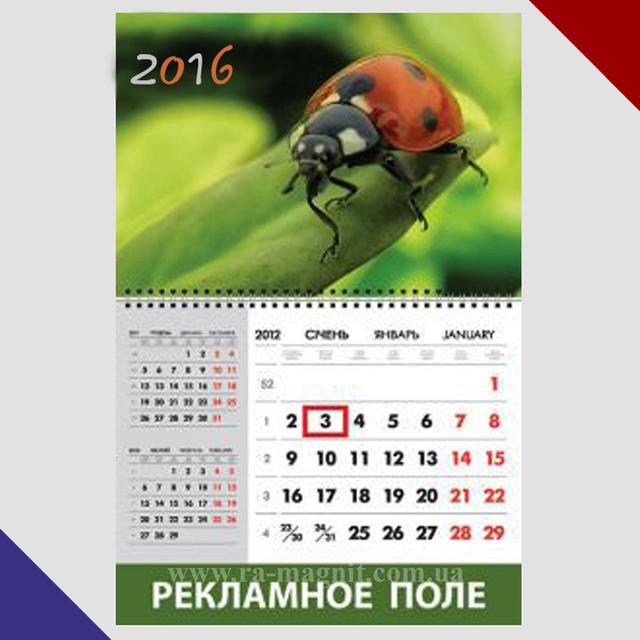 Настенные квартальные календари «одинарный»  в Днепре